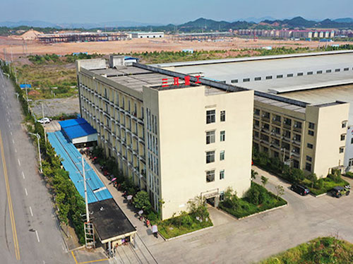 湖南雷火APP重工科技发展有限公司